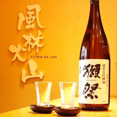 国産の材料にこだわった五島うどんのお店◎日本酒充実で2軒目使いにもぴったり♪