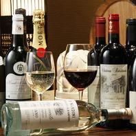 品揃え多数、イタリアワイン♪