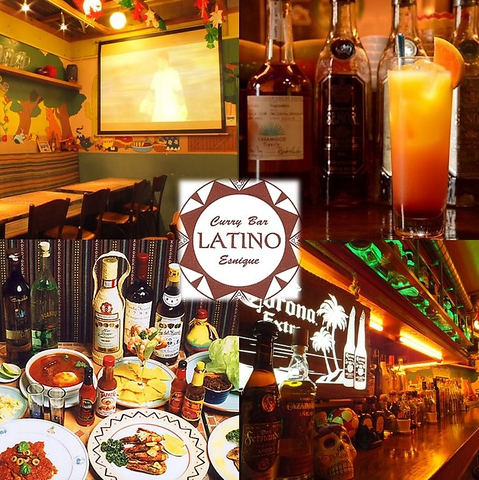 陽気な音楽と、美味しいプレミアムテキーラで乾杯♪お気軽に利用できるメキシカン☆