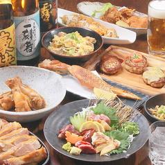 居酒屋 まんまん 十三店のおすすめ料理1