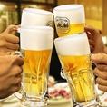 いろは自慢の飲み放題メニューでは約86種以上のドリンクをご用意しております!ビール、焼酎、日本酒、カクテル、果実サワー、酎ハイ、ウイスキー、ハイボール、ワインなどなど豊富な品揃え!さらにソフトドリンクやノンアルコールカクテルも充実しておりますので、お酒が飲めない方でも楽しんでいただけます。