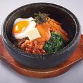 料理メニュー写真石焼明太バタービビンバ(スープ付)