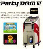パーティーDAM(カラオケ・マイク2本)