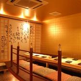 長浜鮮魚卸直営店 福玄丸の雰囲気2