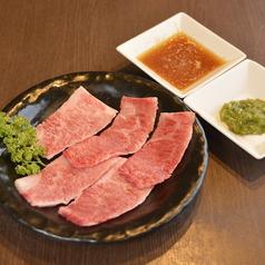 牛丸 はなれ 鶴田店のおすすめ料理1