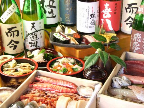 青葉台駅から徒歩5分。新鮮な食材ばかりを使用した、江戸前鮨のお店です。