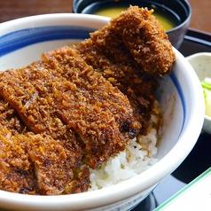 冨士山食堂のおすすめ料理1
