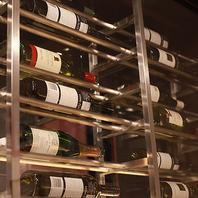世界各地から安くて旨いワインを豊富に取り揃え!
