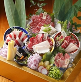 熊本炉端 安坐 あぐらのおすすめ料理3