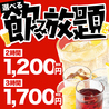 俺の串かつ黒田 広島南口駅前店のおすすめポイント1