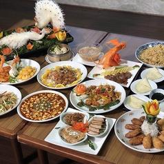 中国料理 豊龍園 半田店の写真