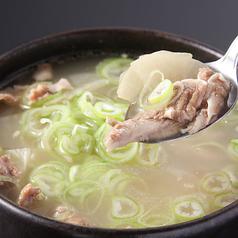 料理メニュー写真牛スジ大根スープ