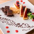 特別な誕生日やお祝い、友人のサプライズに♪当店オリジナルのデザートプレートでお祝いできます。ご希望のメッセージを添えてご提供♪予約時にお申し付け下さい!!
