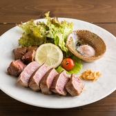 寅兎午 とらとうまのおすすめ料理2