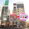 JR上野駅中央出口を出て横断歩道を渡ってすぐのビルの4階でアクセス抜群です!