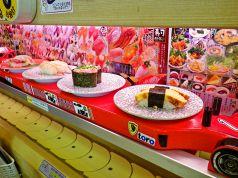 寿司めいじん ゆめシティ新下関店の写真
