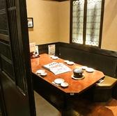少人数向けの個室・半個室そろってます!プライベート空間でお食事をお楽しみください★