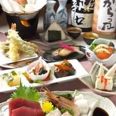 八丁蔵 田町店のおすすめ料理2