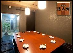 個室居酒屋 居食屋 甚兵衛の写真