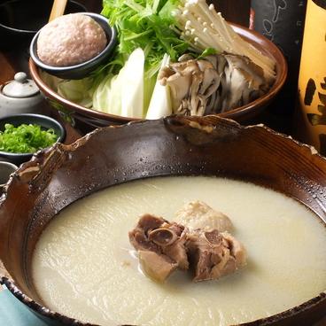 鶏居酒屋 るーつ 東三国店のおすすめ料理1