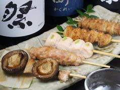鶏と魚 おじゃり 三ノ輪本店の写真