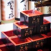 八丁蔵 田町店のおすすめ料理3
