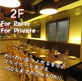 【2F】15名様テーブル席