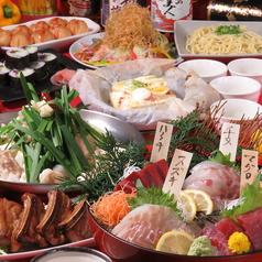 薩摩 魚鮮水産 鹿児島中央駅東口店のコース写真