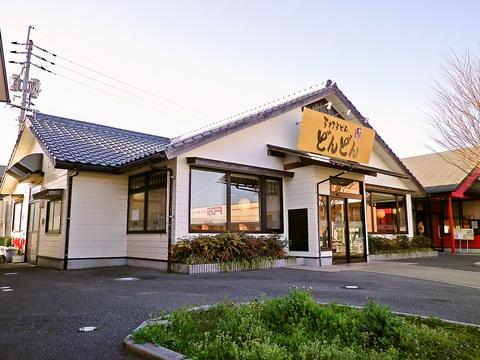 どんどんフジグラン山口店