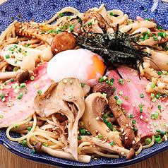 洋麺屋 五右衛門 阪急グランドビル32番街のおすすめ料理1