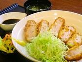 テルメ小川のおすすめ料理2