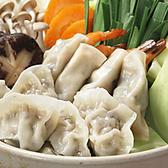 餃子や 新橋店のおすすめ料理3