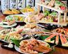 北海道海鮮 にほんいち 西中島店のおすすめポイント1