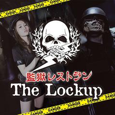 ザ ロックアップ 上野店の写真
