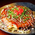 料理メニュー写真広島風お好み焼