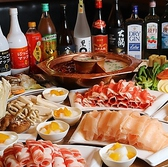 三巴湯 火鍋 錦糸町店のおすすめ料理3