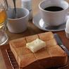 天然酵母の食パン専門店 つばめパン&Milk 神の倉店のおすすめポイント2