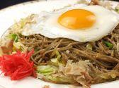 USHIO 潮 六本木のおすすめ料理3