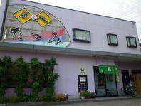 地元に愛される地域密着型寿司店