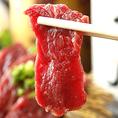 牧場から直送の熊本県産馬肉専門店!高タンパク、高ミネラル、低カロリー、低脂肪の馬肉を 馬刺し、しゃぶしゃぶ、すき焼き、握り・・・お好きなスタイルでお楽しみ下さい