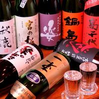 豊富な、『日本酒』『焼酎』『ワイン』