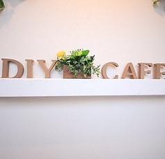DIY cafe 梅田中崎町店の外観1