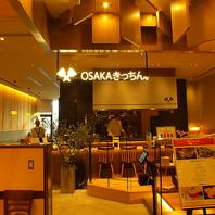 渋谷駅からアクセス抜群、渋谷東急プラザ6階