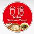 台湾担仔麺 汐留シティセンター店のロゴ