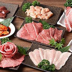 ホルモン焼肉 縁 えん 黒毛和牛 食べ放題 新宿東口店のおすすめ料理1