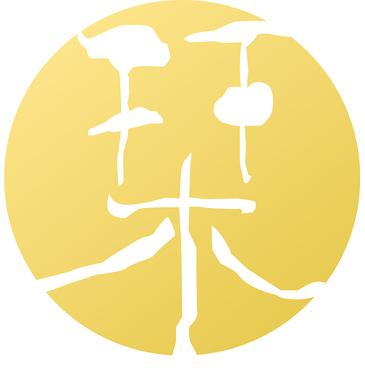 シオリヤ太陽族 栞屋グループのおすすめ料理1