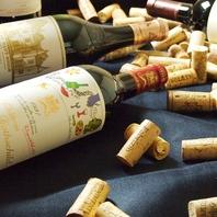 大型ワインセラーで取り揃えタソムリエ厳選ワイン