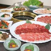 焼肉 あみ火や 新庄店のおすすめ料理3