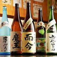 厳選した日本酒や焼酎、小松菜ハイボールも人気
