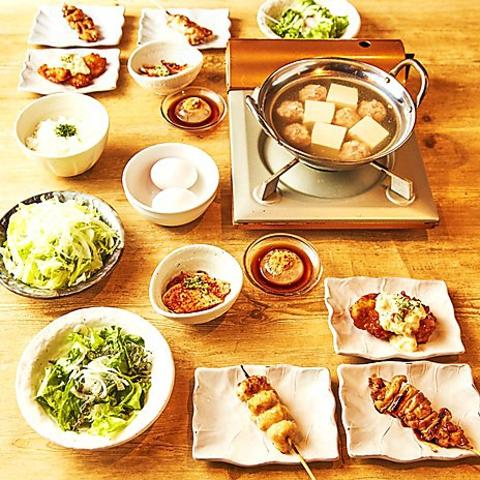 【2000円】家族みんなで焼き鳥でご飯!デザートまでついた『90分ショートスティコース』